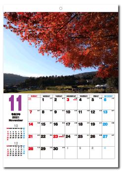 1ヵ月カレンダー